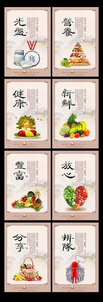 餐桌文明食堂文化标语挂图