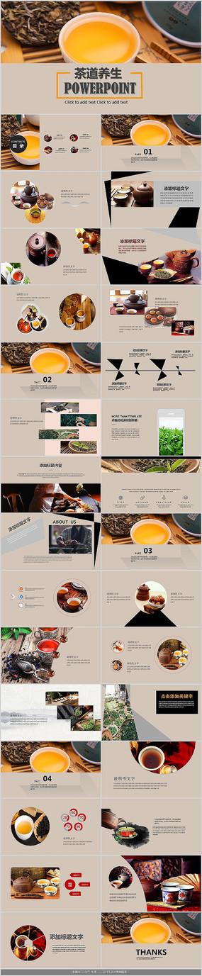 茶叶产品介绍养生PPT模板