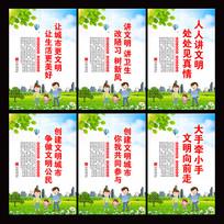 城市文明礼仪公益海报