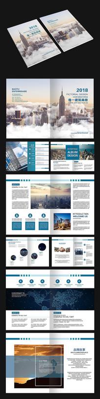 大气建筑画册