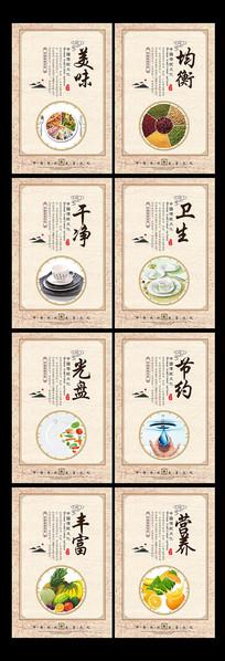 复古食堂文化标语挂图