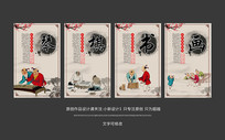 古风琴棋书画展板设计