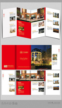 红色房地产四折页设计模板