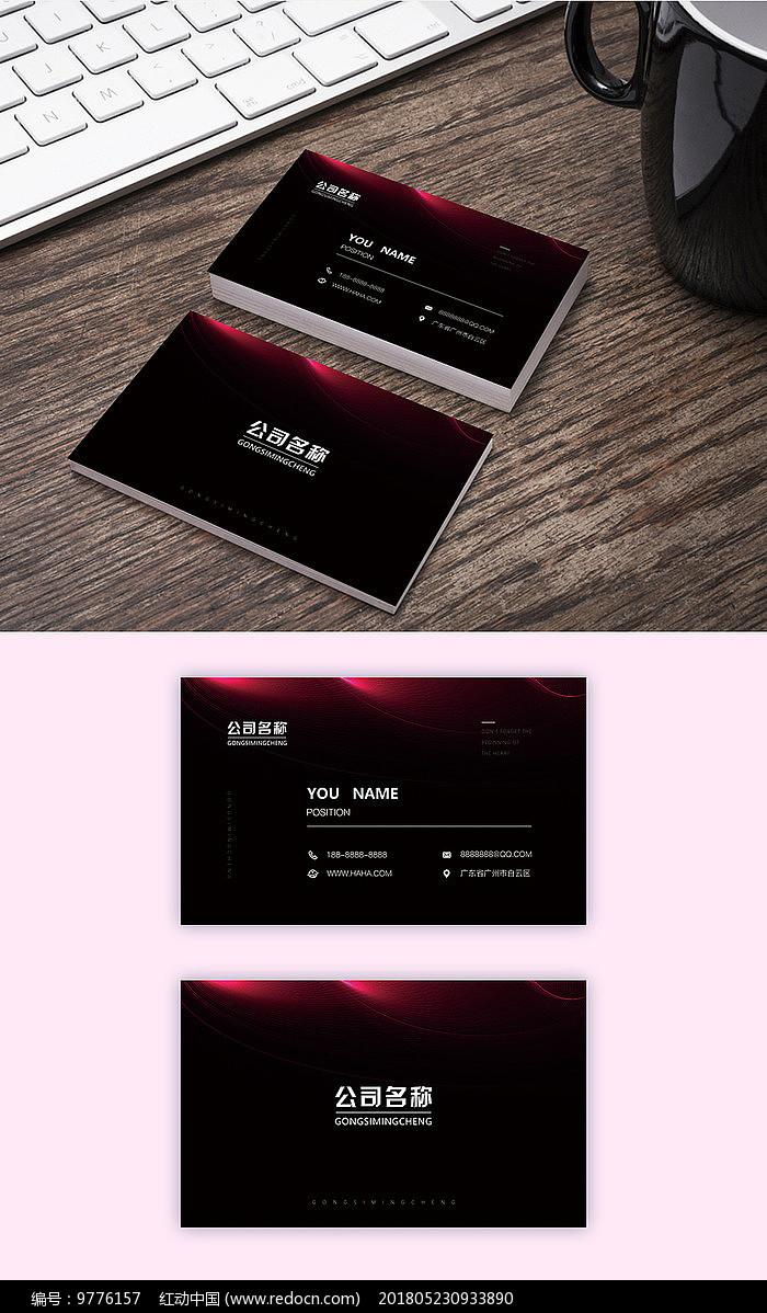 红色渐变线条科技名片图片
