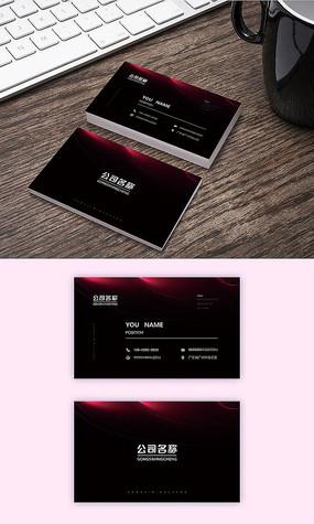 红色渐变线条科技名片