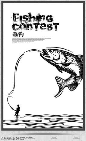 简约黑白色垂钓宣传海报