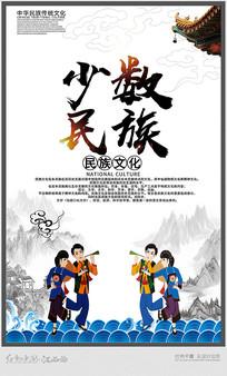 简约民族文化海报