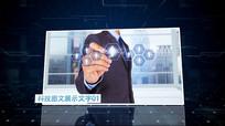 科技图文宣传片包装AE模板