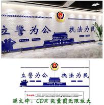 蓝色立警为公公安文化墙展板