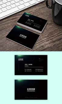绿光科技名片