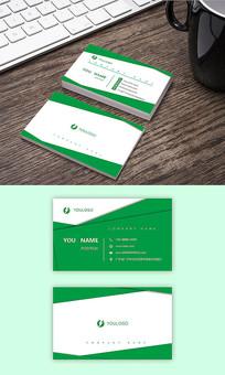 绿色边框个性名片