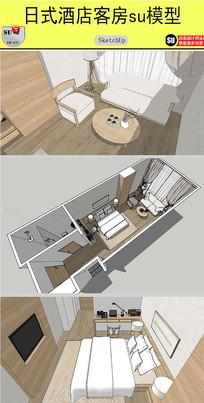 日式单身公寓设计