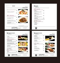 温吧纸质菜单设计