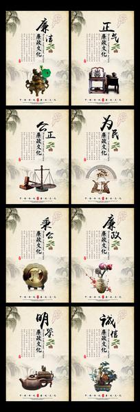 整套中国风廉政文化标语挂图