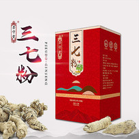 中国风食品淘宝素材psd分层