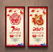 2019福字猪剪纸易拉宝