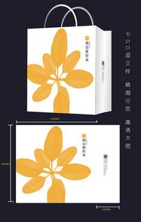 创意图案黄色叶子简约手提袋
