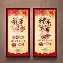 创意猪年大吉春节海报