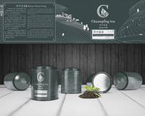 川平茶业包装设计