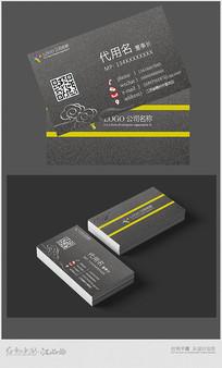 黑色高端企业名片设计