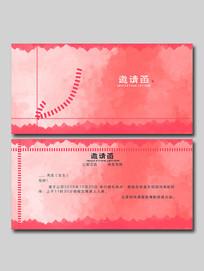 红色水彩婚礼邀请函
