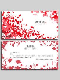红色碎片风婚礼邀请函