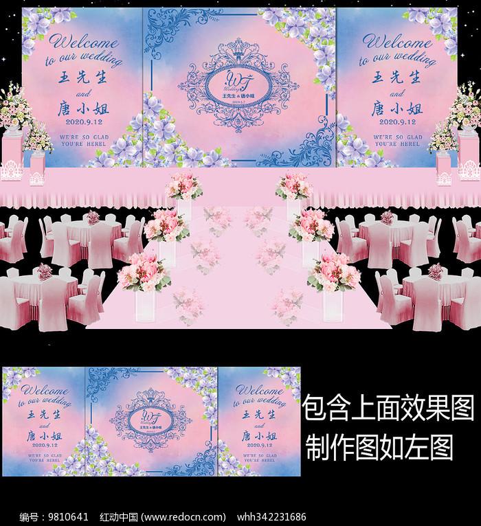 静谧蓝婚礼迎宾舞台背景图片