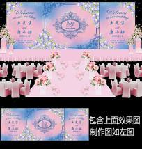静谧蓝婚礼迎宾舞台背景