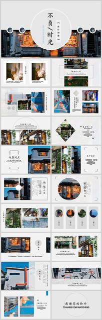 旅游摄影画册PPT模板