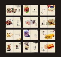 美食菜谱设计模板