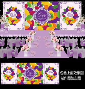 时尚彩色树叶婚礼舞台背景