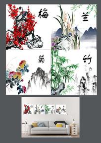 现代室内装饰画梅兰菊竹