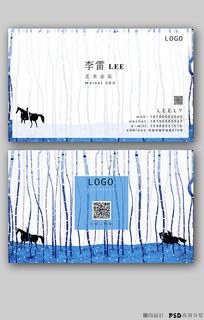 艺术插画风风广告名片