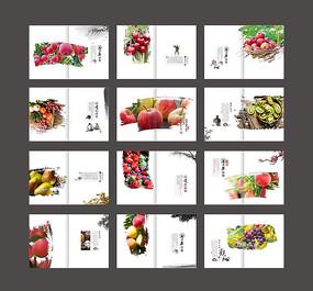 有机水果画册