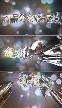 震撼3d银色颁奖视频片头模板