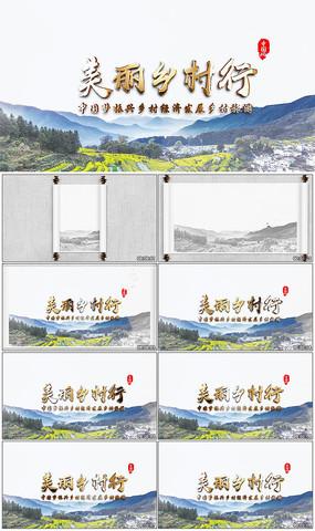 中国风卷轴企业宣传片头AE模版