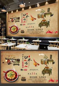 中式复古口水鸡背景墙