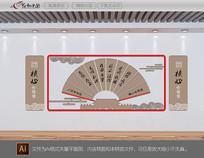 中式社会主义价值观文化墙