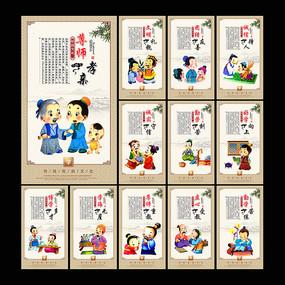 中国传统校园文化展板 PSD