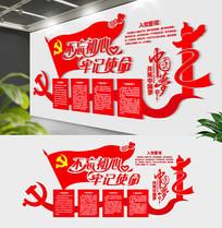红色大型社区党建文化墙效果图