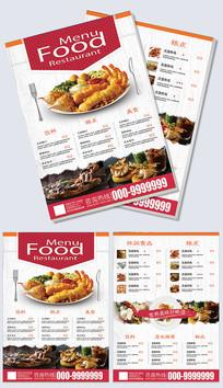 美食餐厅菜单宣传单