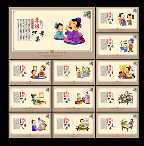 传统中国风校园文化建设 PSD