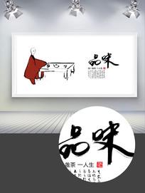 哲理手绘禅性系列之品味海报
