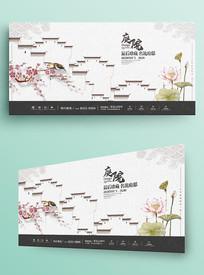 中式复古系列庭院房地产海报