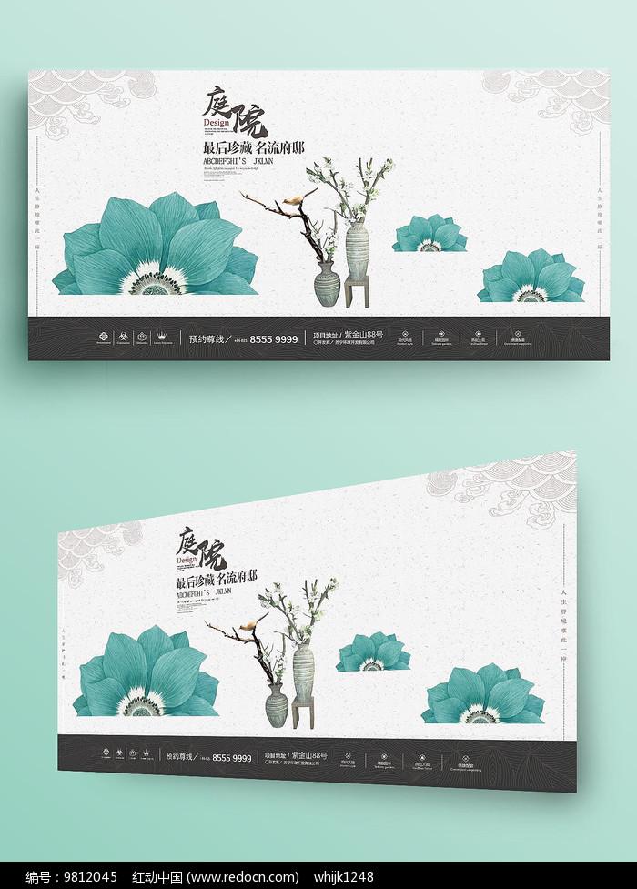 中式复古系列雅致房地产海报图片