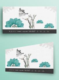 中式复古系列雅致房地产海报