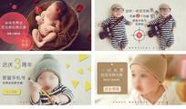 宝宝摄影海报设计