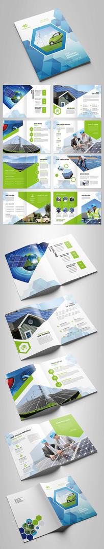 创意光伏能源画册设计模板