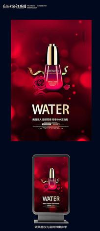 大气暗红色补水化妆品海报设计
