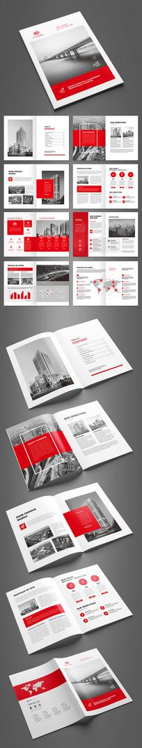 大气红色房地产画册设计模板
